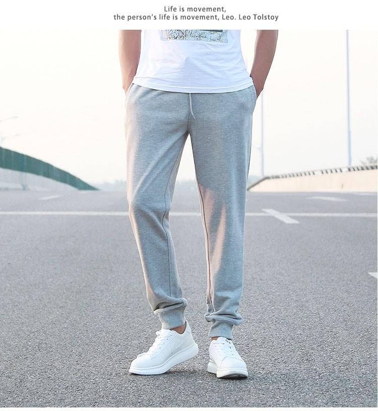 男士运动裤直筒夏季休闲长裤子加肥加大码薄款男秋季卫裤宽松胖子