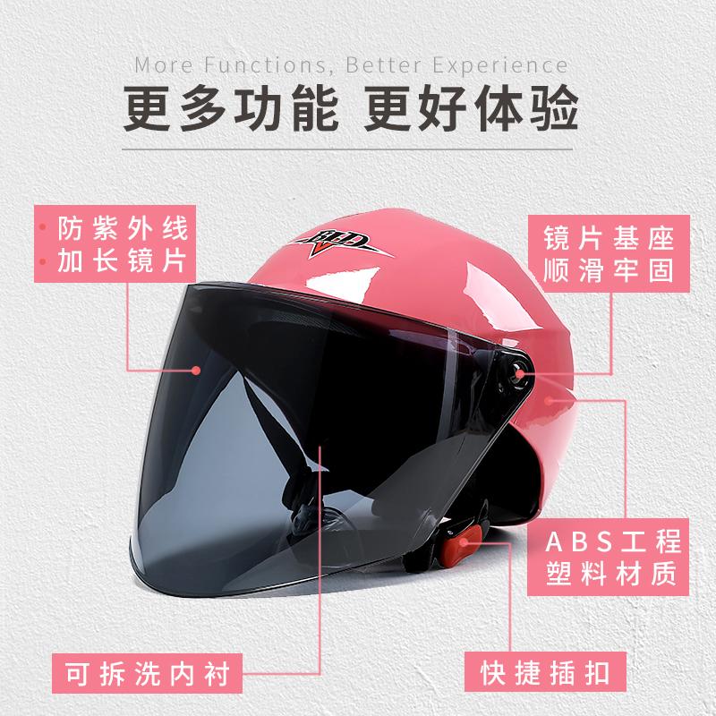 百利得电动摩托车头盔男女夏季半盔防晒电瓶车女轻便式安全帽夏天
