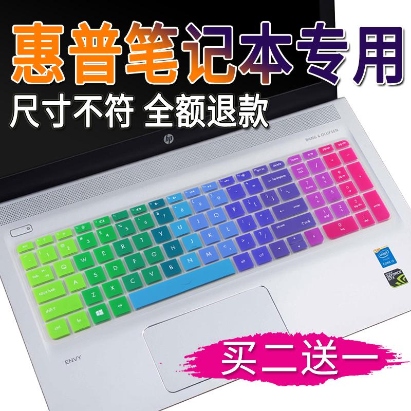 惠普15.6寸暗影精靈 2代 PRO 光影精靈 暢遊人筆記本鍵盤膜防塵墊