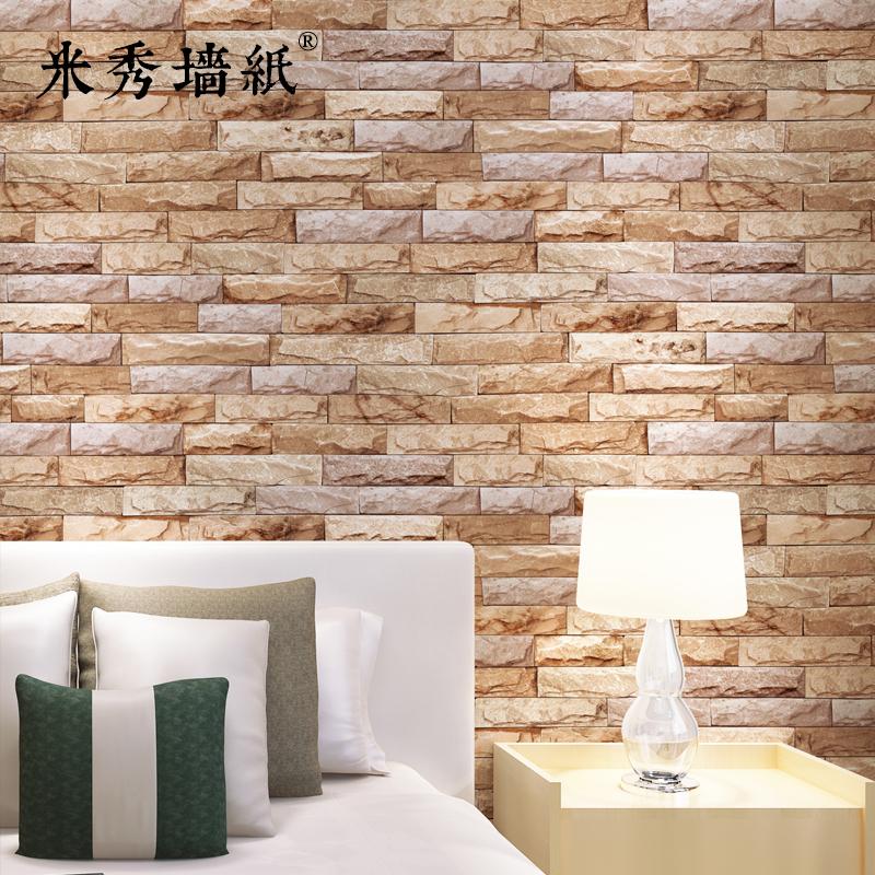 3D立体仿真大理石墙纸饭店服装店简约现代电视背景墙砖块砖纹壁纸