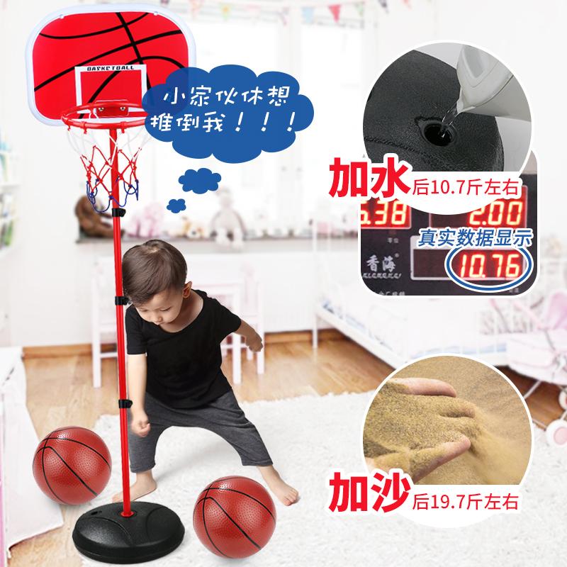 宝宝儿童篮球架可升降室内玩具男孩2-3-5岁家用投篮框筐小孩4-6蓝