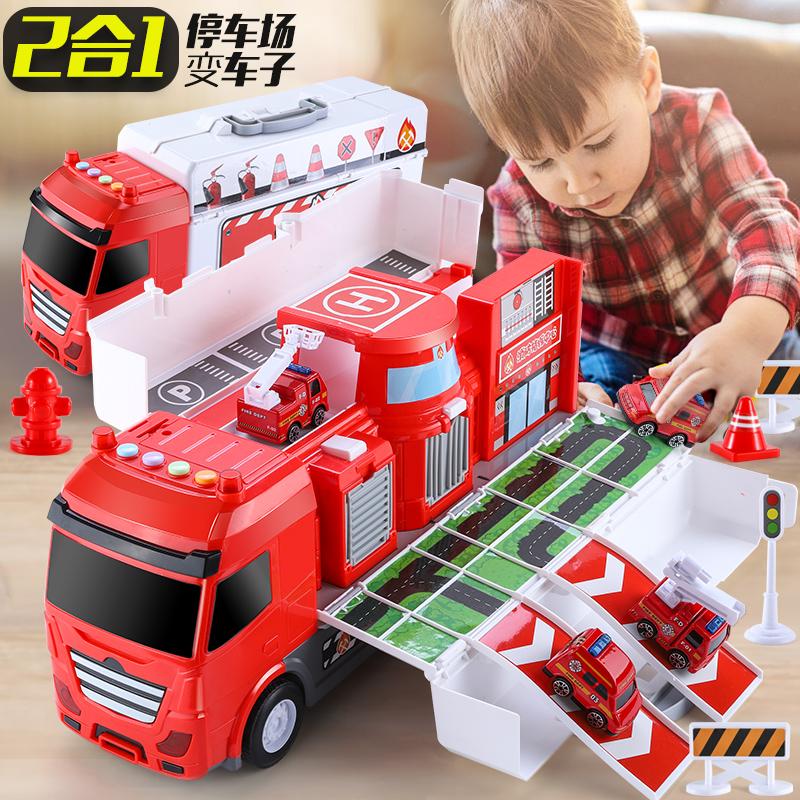 多功能儿童玩具小汽车消防益智轨道车小孩男孩二三四岁五智力动脑