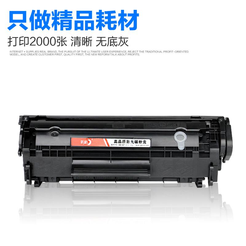 彩格适用惠普1005硒鼓HP12A HP1020易加粉HP1005 HP1020 plus HP1010 HP1018 m1005mfp打印机墨盒Q2612A硒鼓
