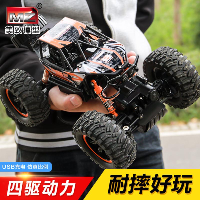 超大号无线遥控越野车四驱高速攀爬赛车充电动儿童玩具男孩汽车模
