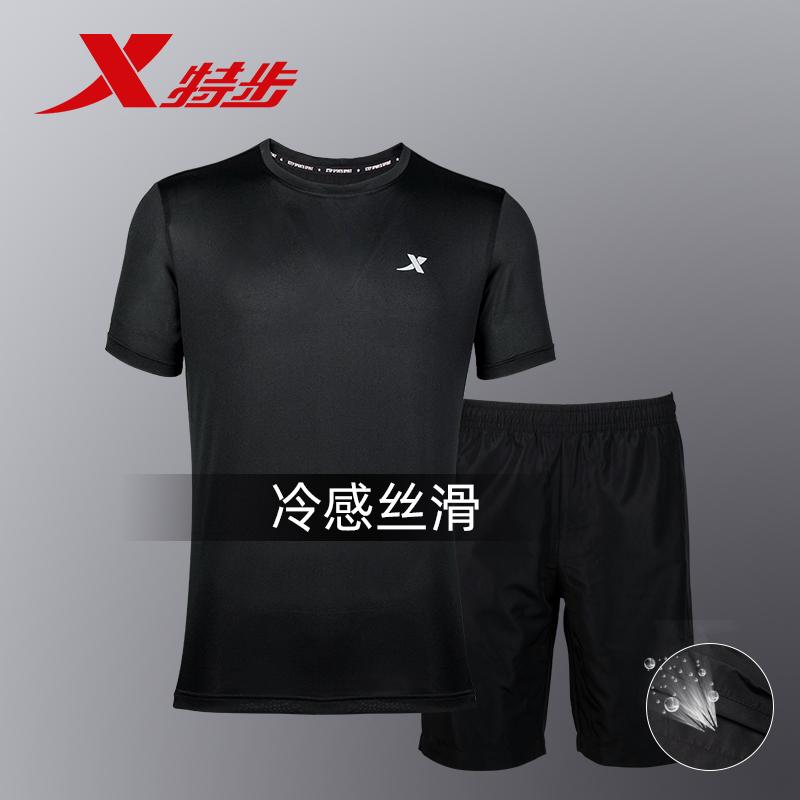 特步运动套装男2020夏款男子健身房速干短袖跑步篮球训练运动服