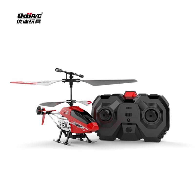 摇控飞机可充电耐摔合金直升机悬停战斗飞机小学生男孩玩具礼品