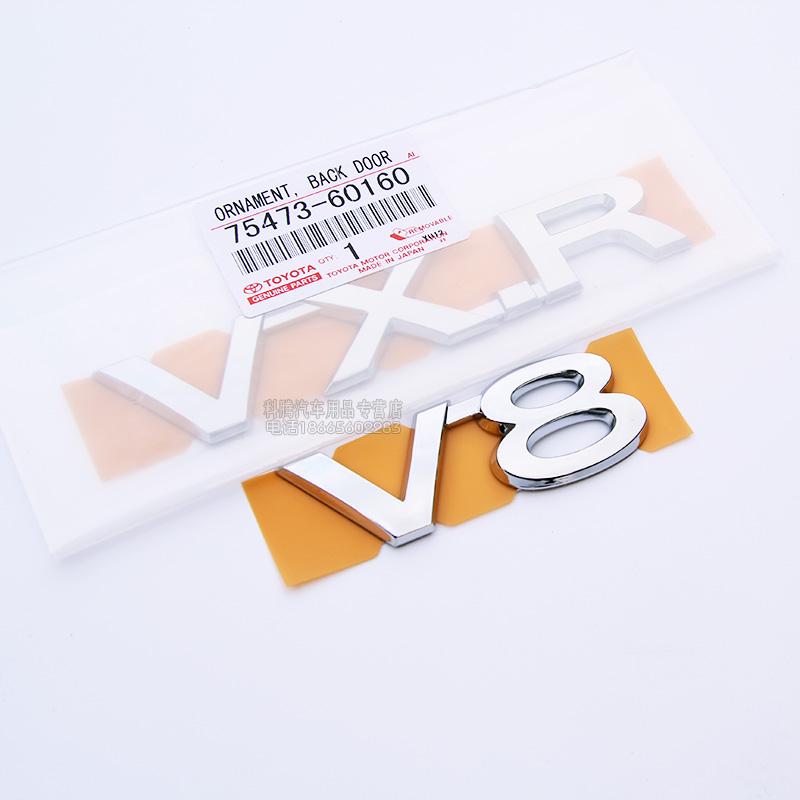 丰田普拉多V6尾标霸道TXL VX 兰德酷路泽VX.R V8 5.7后字母标改装