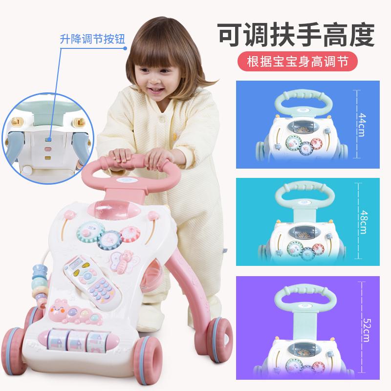 优乐恩宝宝学步车手推车多功能婴儿儿童一岁学走路助步车推车玩具
