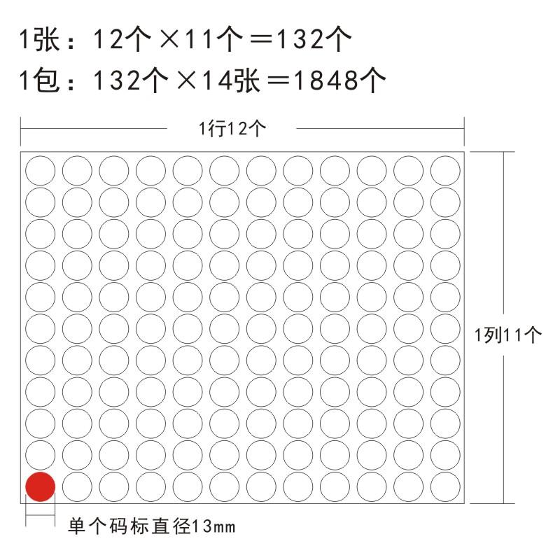 现货圆形透明黑字不干胶尺码贴尺码粒服装字母贴纸标签码标S至4XL