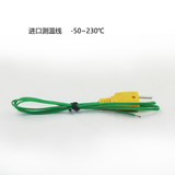 Thermometer thermocouple K-type thermometer probe induction line temperature line industrial oven air high temperature spot