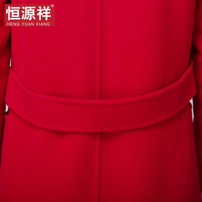恒源祥2018新款双面外套女羊毛呢秋冬无羊绒大衣中长款大红色妮子