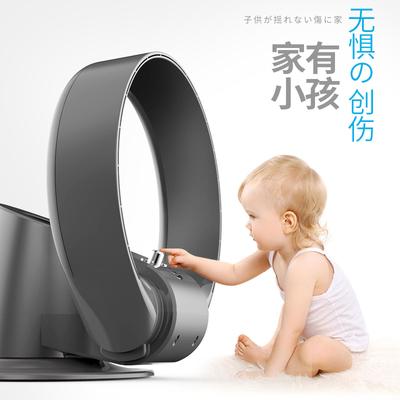 日本sk无叶风扇家用超静音台式电风扇壁挂式无扇叶风扇落地摇头 - 图1