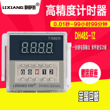 DH48S-1Z high precision digital display time relay 220V 24V 12V with pause reset controller