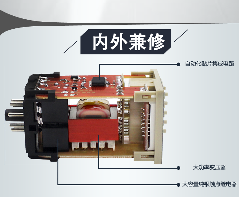 带暂停复位控制器 12V 24V 220V 高精度数显时间继电器 1Z DH48S