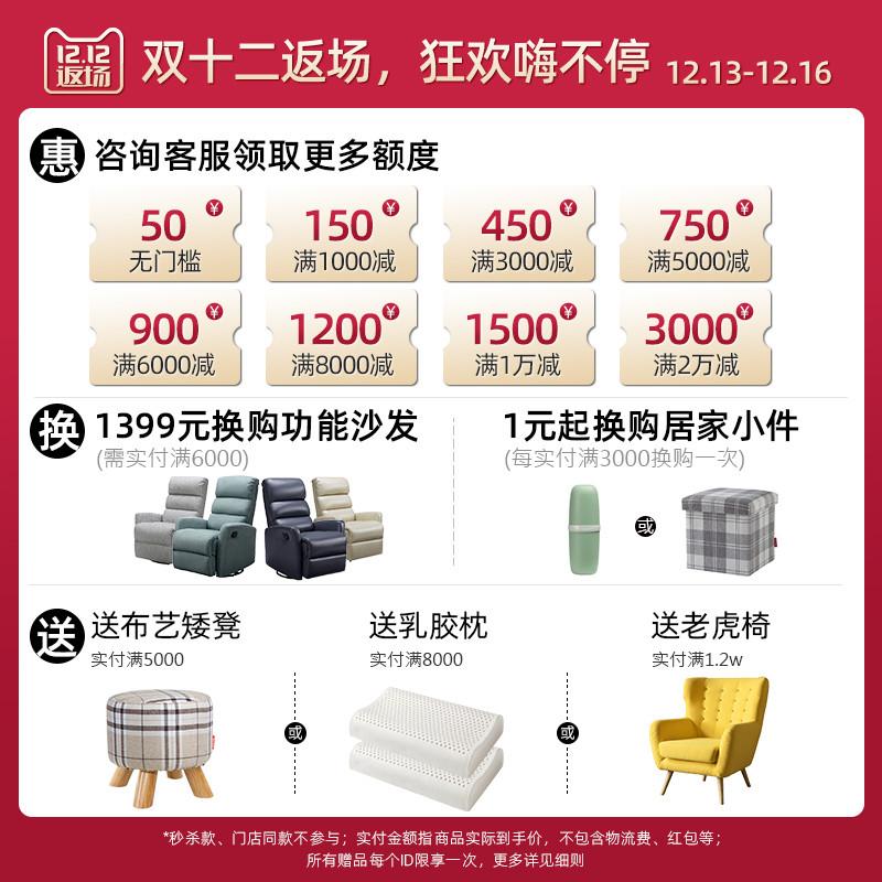 M0001A 墊 5G 惠致系列乳膠床墊席夢思彈簧床墊 顧家家居 新品