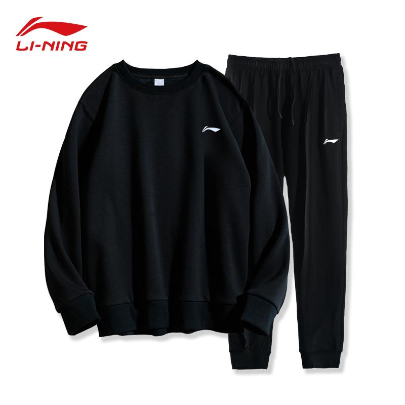 李宁运动套装男士春秋季新款品牌休闲跑步健身卫衣长裤子两件套薄