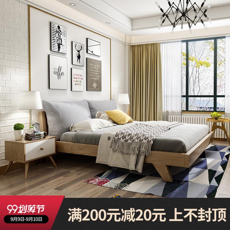 北欧实木床1.5米床现代简约1.8米床主卧室北欧风格家具网红双人床
