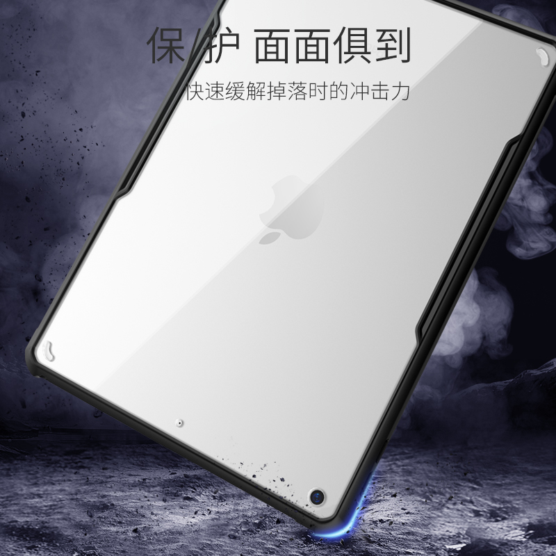 【单手持】2019新款苹果ipad保护套超薄10.2寸Air3全包11英寸2018air2防摔mini5平板mini4电脑pro12.9透明9.7 - 图2