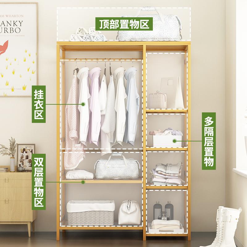 衣橱衣柜简易布衣柜新款简约现代双单人组装挂家用实木布艺经济型