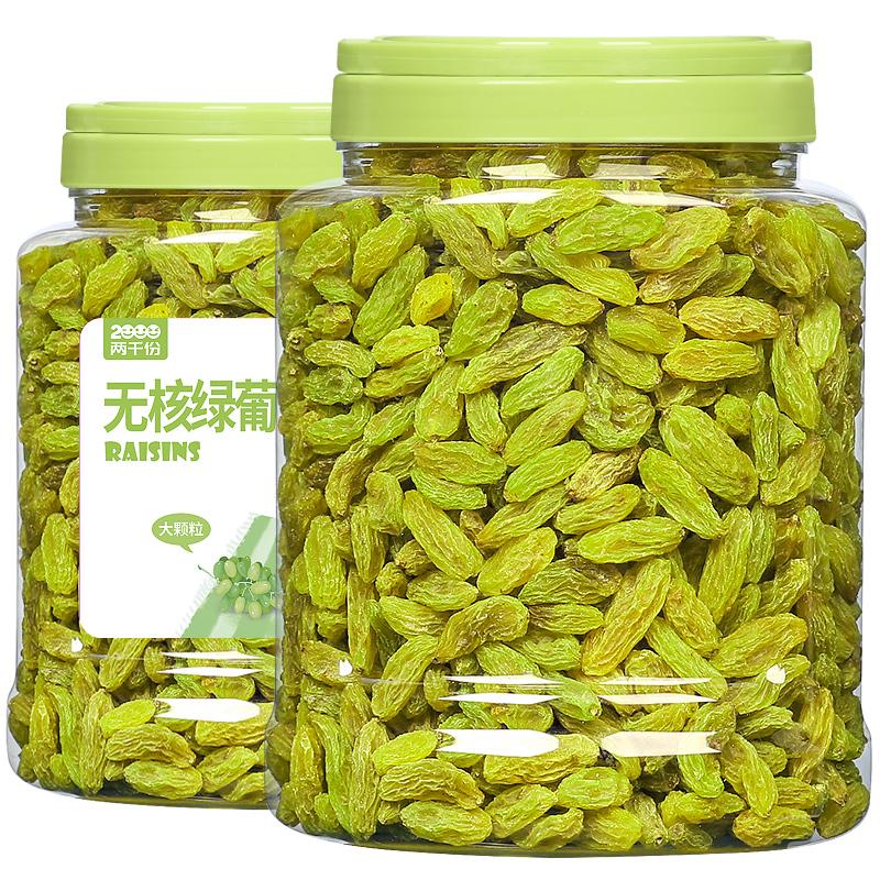 新疆特产特级超大绿色提子干无籽无核无添加 500g 葡萄干 两千份