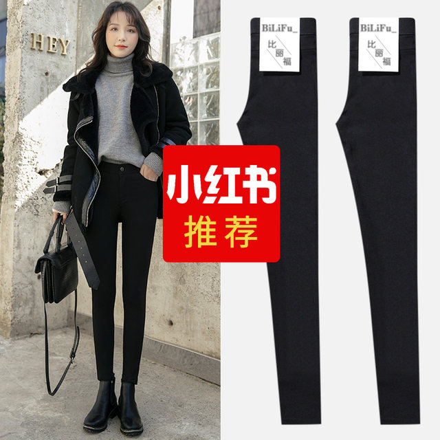 Magic black leggings women's trousers for spring, autumn and winter, pencil feet and black pants