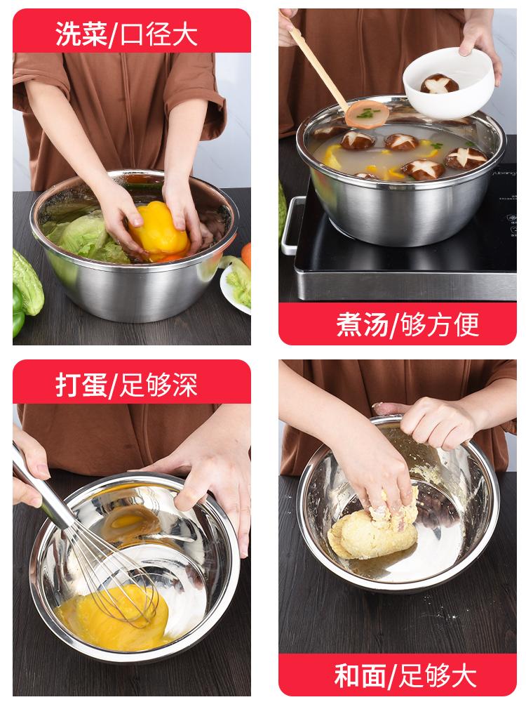不锈钢盆304碗食品级加厚铁盆汤盆厨房料理和面洗菜盆子家用饭盆高清大图