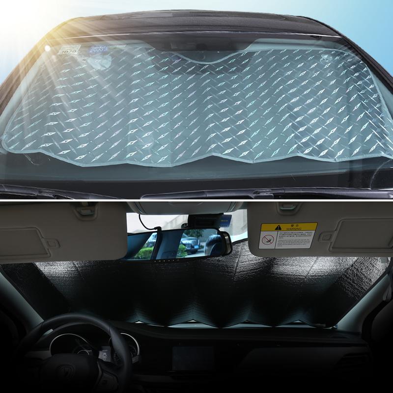 汽车遮阳帘隔热神器前后挡风玻璃罩遮阳板车用遮阳挡小车内太阳挡