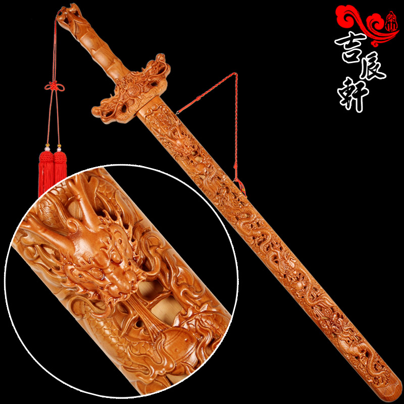 肥城桃木剑辟邪镇宅挂件客厅摆件转运纳福木雕儿童桃木剑保开光随