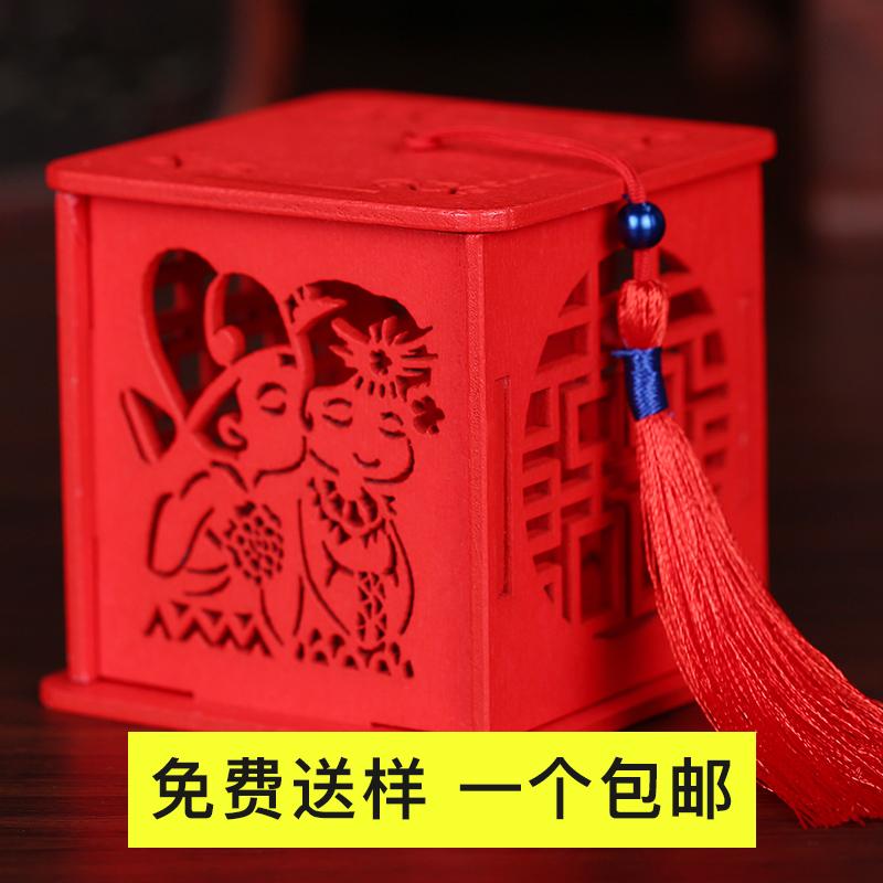 结婚喜糖盒礼盒2019个性创意方形木制喜糖空盒子中式婚庆婚礼喜糖