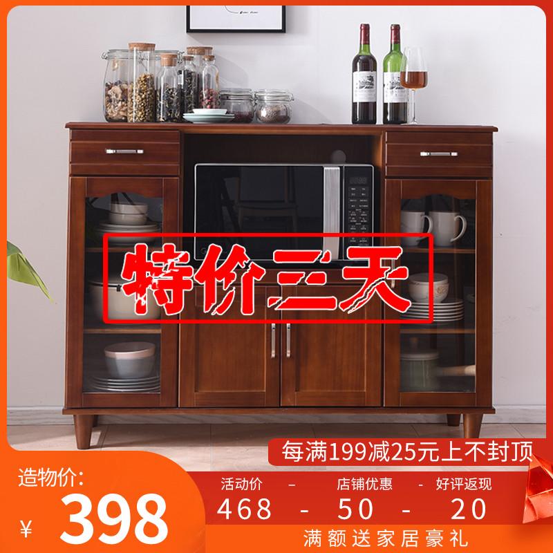 厨房餐边柜 微波炉柜子实木储物柜茶水柜电器柜收纳柜碗柜置物柜