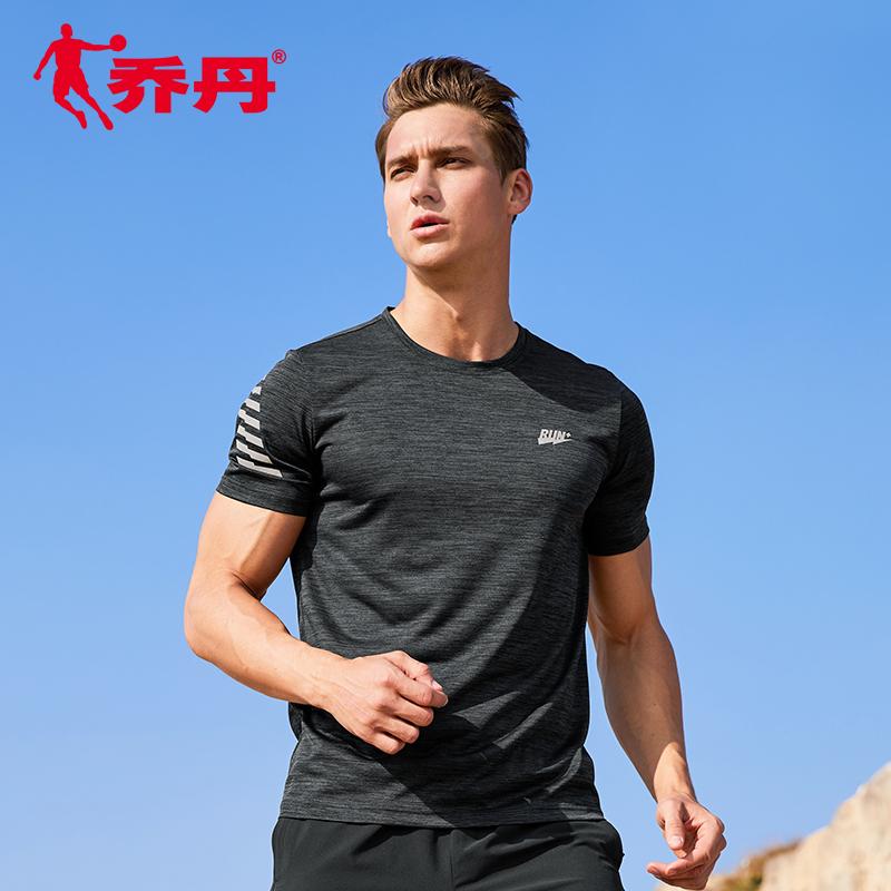 乔丹男装短袖t恤男2020新款运动上衣夏季夏装男士圆领跑步短t衣服