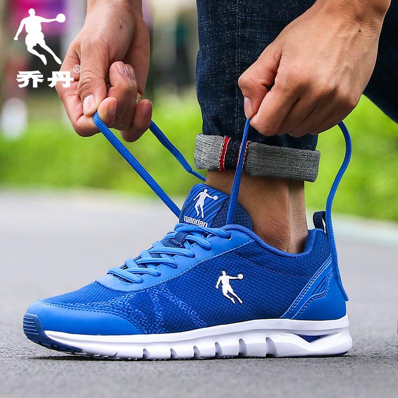 乔丹男鞋跑步鞋秋冬男士纯黑色运动鞋皮面舒适波鞋复古休闲旅游鞋