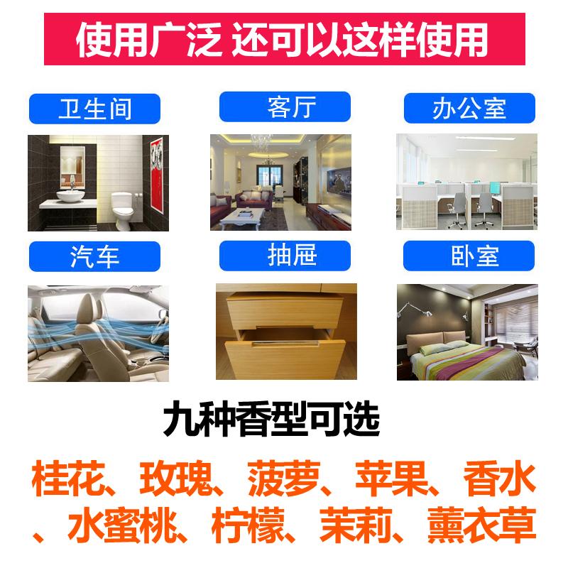 空气清新剂固体清香剂卧室厕所衣柜香薰室内家用除臭剂卫生间神器