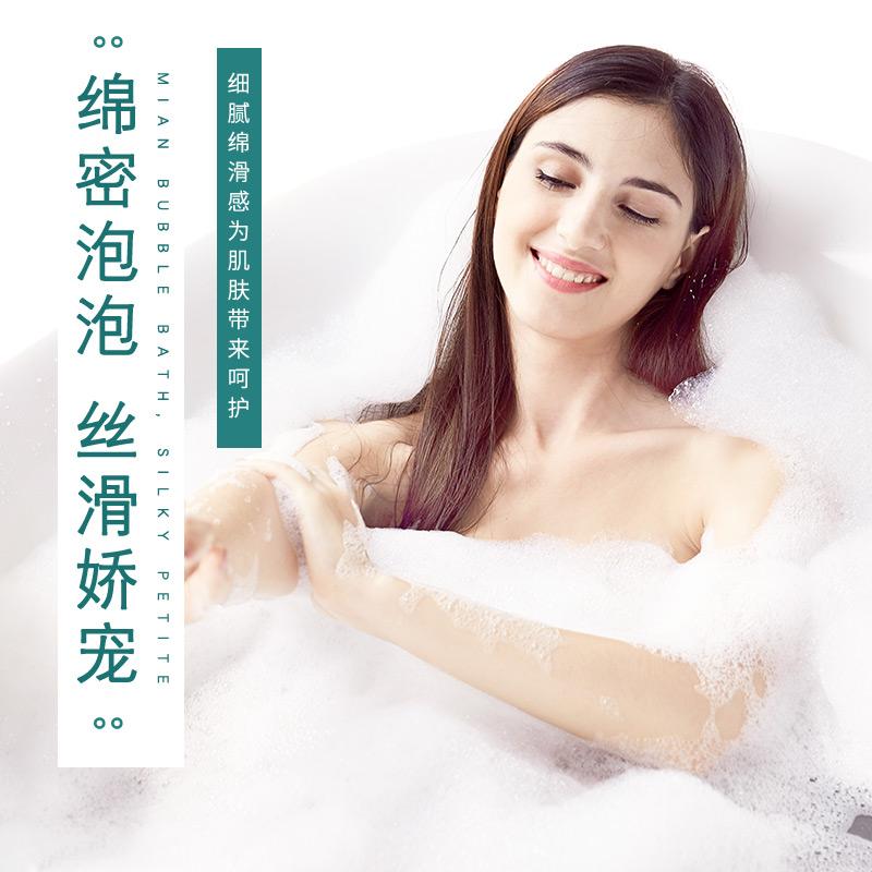 自然使者香水沐浴露持久留香家庭装沐浴液男女学生通用网红香体乳