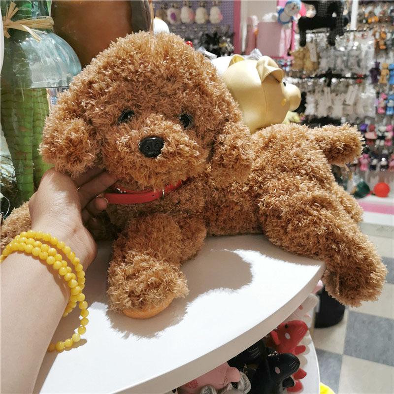 精品可爱泰迪毛绒玩具仿真狗狗玩偶  大号公仔布娃娃女孩儿童礼物