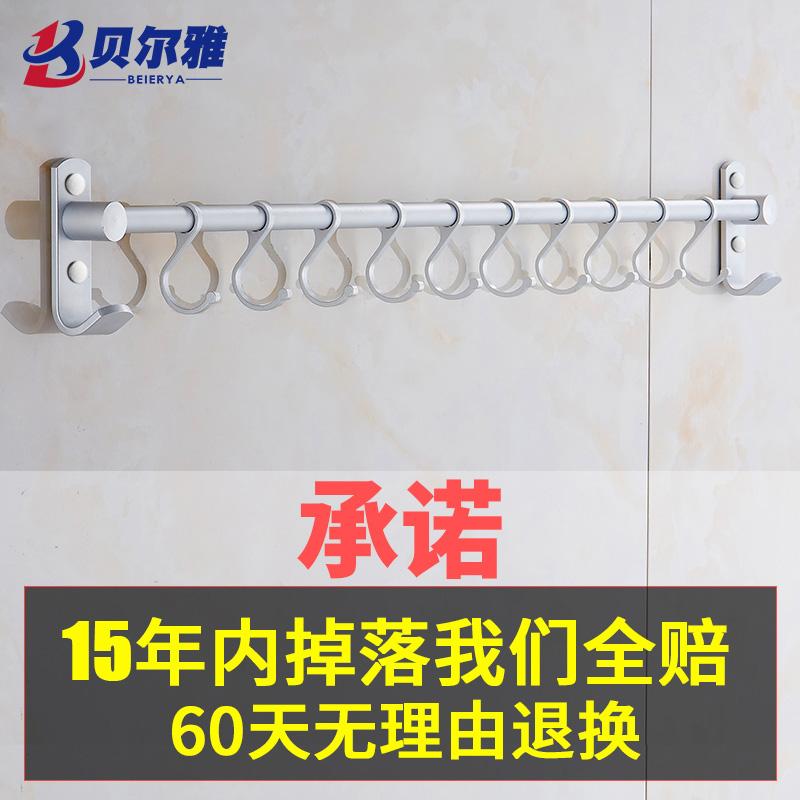 免打孔太空铝厨房挂钩厨房挂杆挂架挂钩式排钩壁挂厨卫挂件宜家