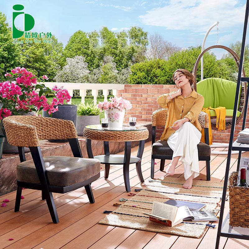 精欧户外阳台小茶几桌椅三件套室外休闲藤椅简约创意靠背椅子组合