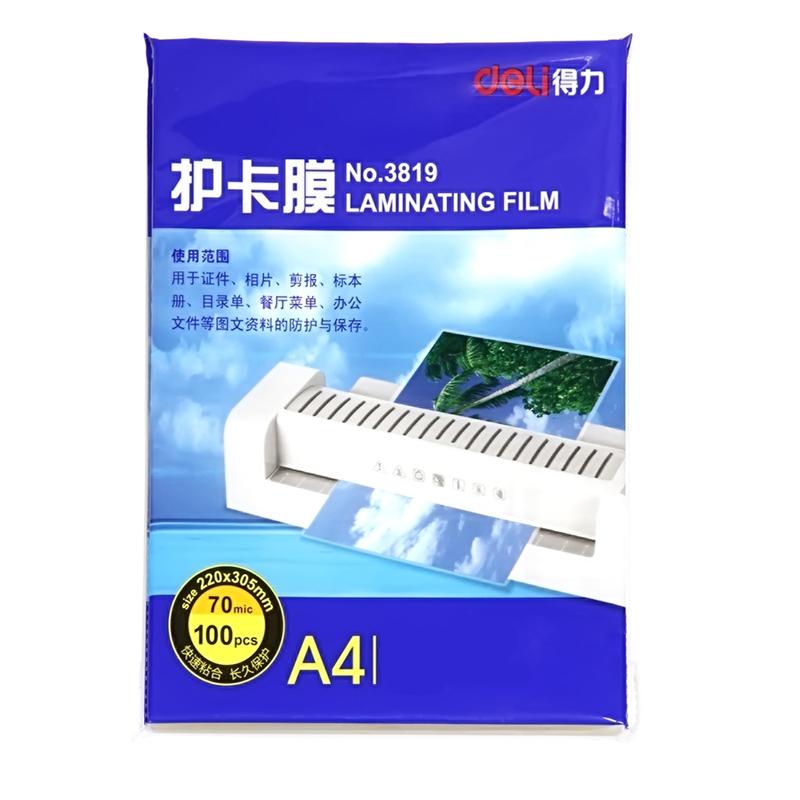 得力塑封膜3819过塑膜护卡膜A4相片膜7C照片护卡膜220x305mm过塑纸相片热塑膜塑封纸