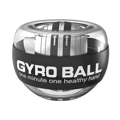 腕力球100公斤臂力器自启动静音手腕握力球60男式健身减压腕力器