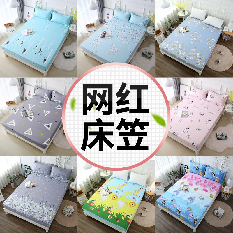 床笠單件床罩席夢思保護套 防塵罩薄棕墊床墊套1.5/1.8m米單雙人