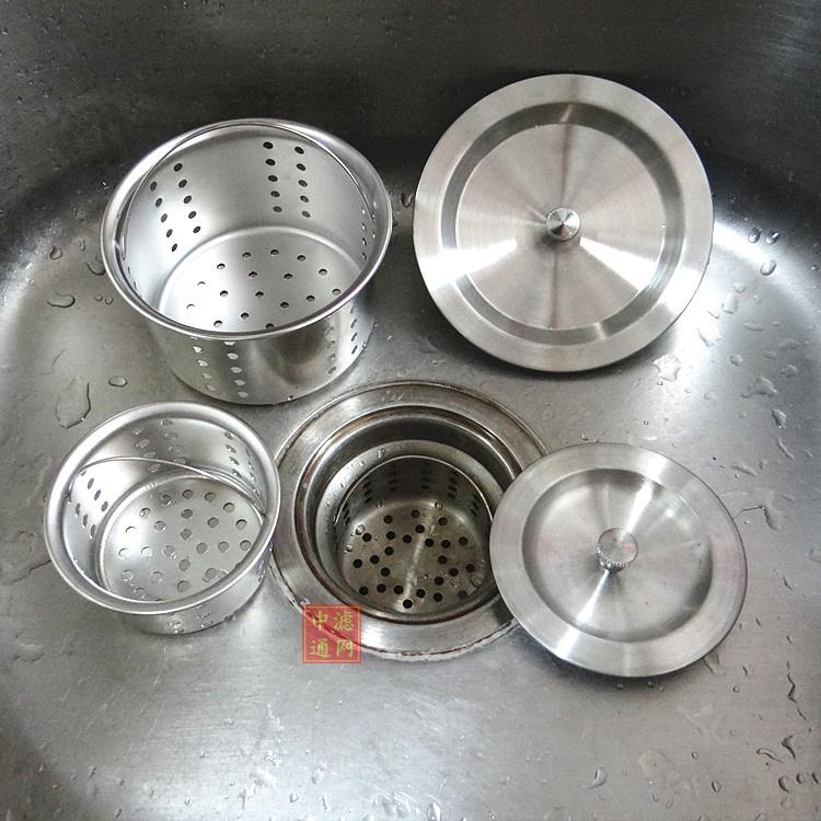 水槽下水器提篮下水口盖子洗菜水池过滤网提笼洗碗盆盖水槽过滤器