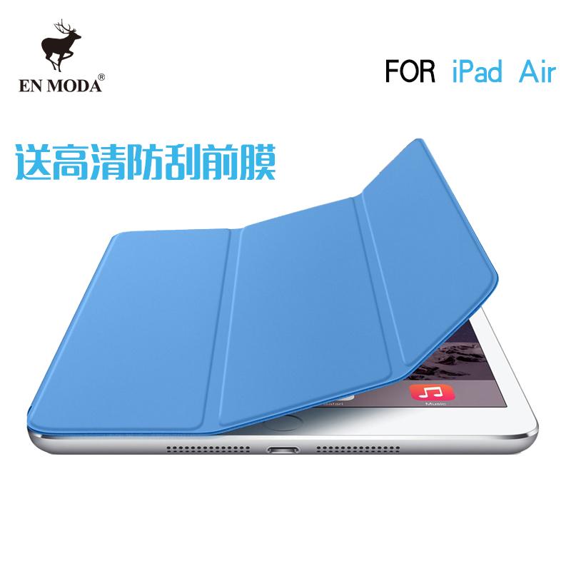 ipad air保護套 i派5全包邊休眠殼子薄 拍的蘋果平板電腦皮套air1