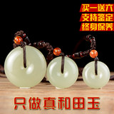Kaiguang Hetian jade pin buckle pendant men and women small baby children couple models jade big nostalgia