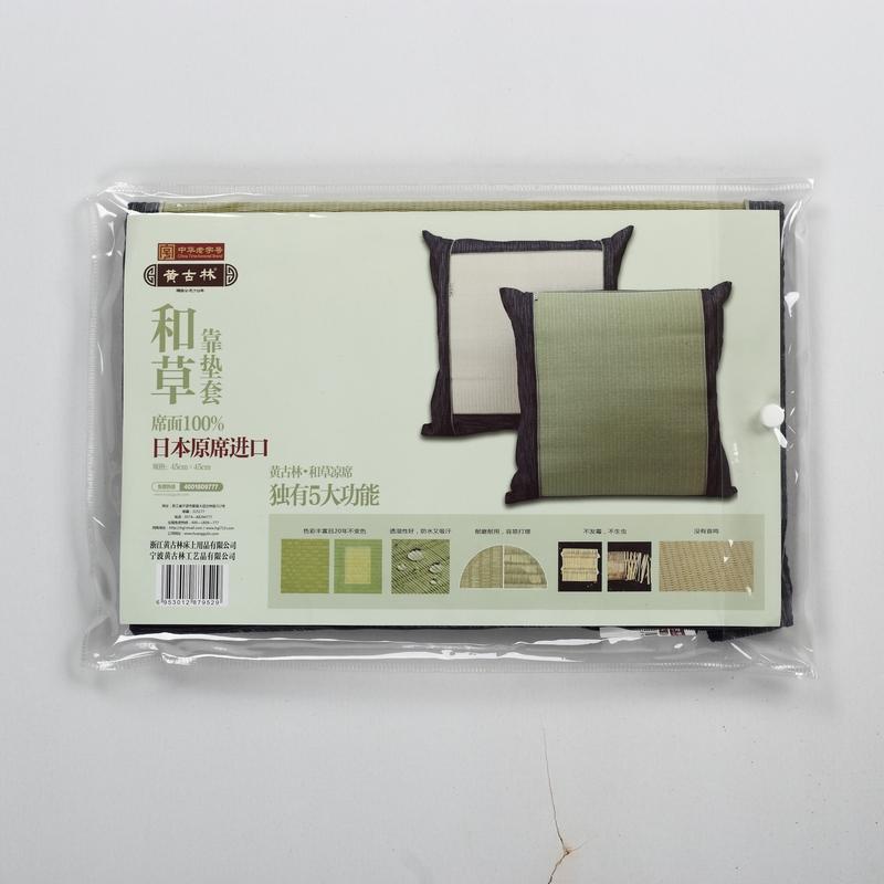 黄古林进口和草沙发靠垫抱枕套夏办公室护腰靠枕垫套抱枕套不含芯