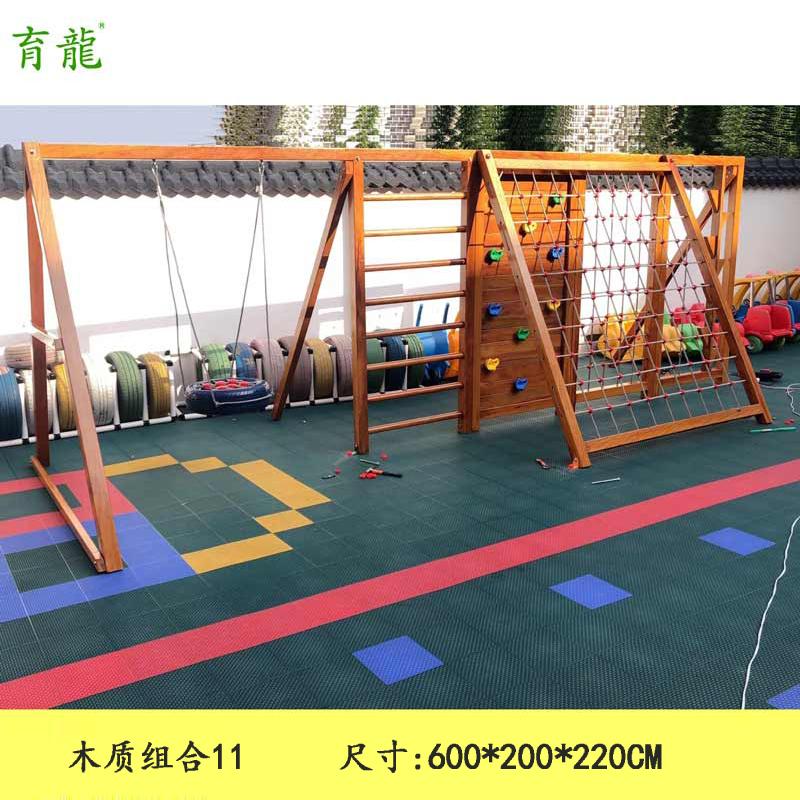 幼儿园木制攀爬架轮胎攀爬墙组合进口木质体能训练木质秋千爬网