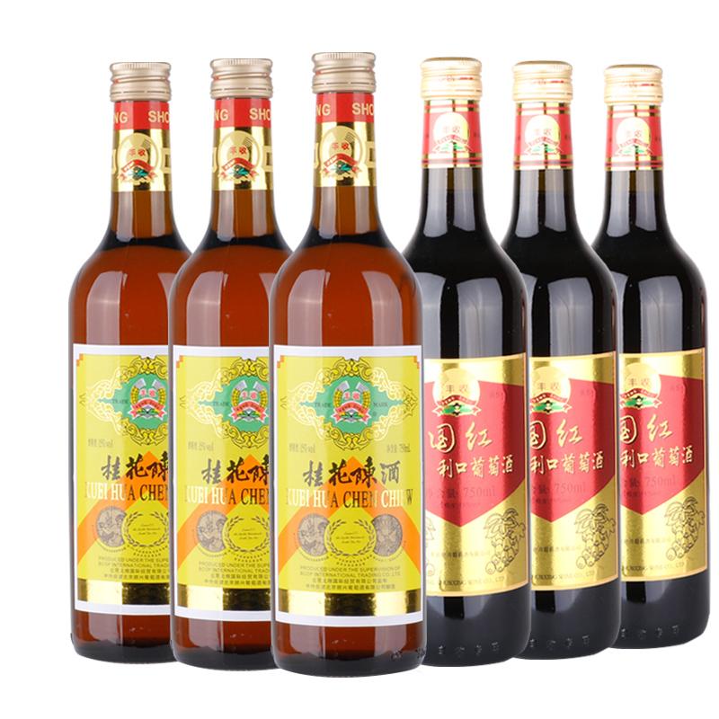 国产丰收牌中国红 桂花陈甜酒红酒葡萄酒桂花陈甜酒中国红甜酒