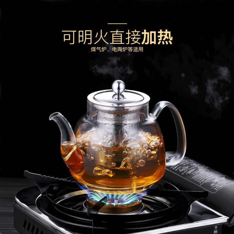 玻璃泡茶壶家用过滤加厚耐热小大号容量煮茶具套装高温单烧水壶器