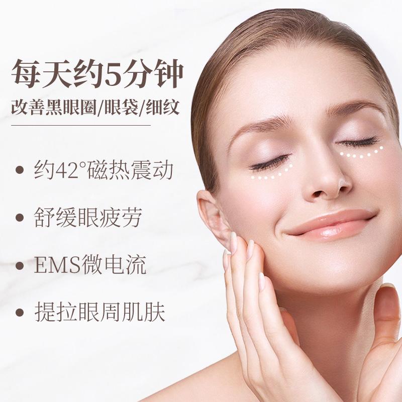 ett美容仪器家用脸部嫩肤按摩洁面毛孔清洁导入导出仪面部洗脸