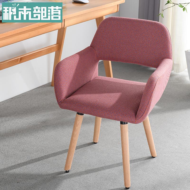 积木部落实木椅子简约现代电脑椅北欧创意靠背书桌椅休闲家用餐椅