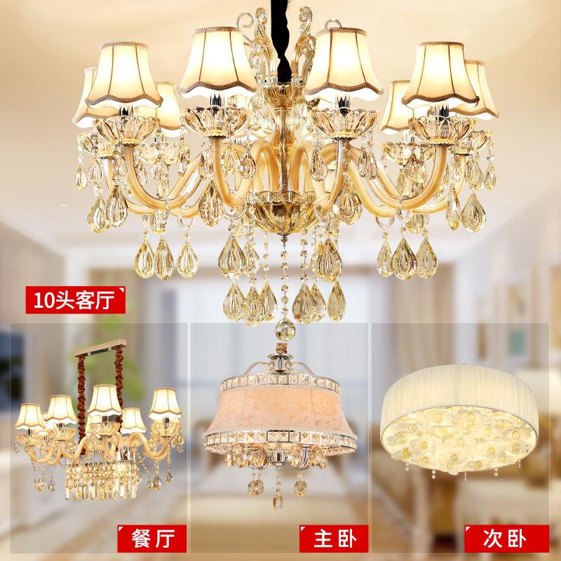 全屋灯具套餐三室两厅简欧现代客厅灯大气欧式餐厅灯卧室水晶吊灯